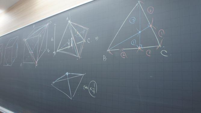さわる数学3