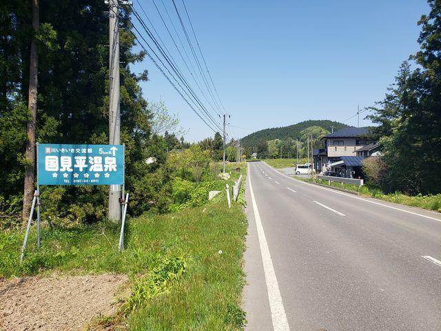 40km付近2