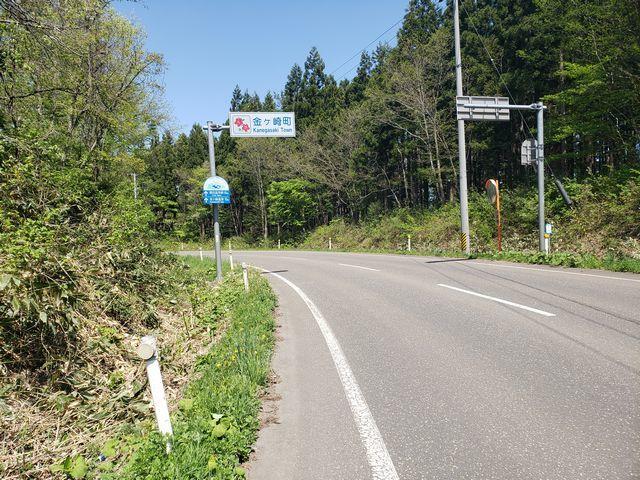 s5金ケ崎町への峠
