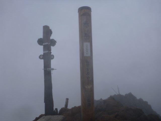 s10赤岳山頂2