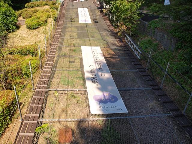 s松山城6