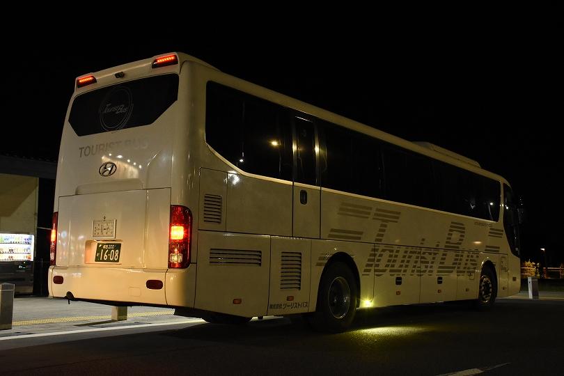バス さくら高速バス