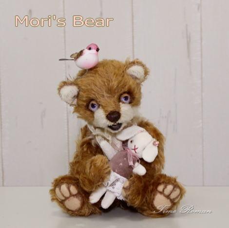 Moris Bear