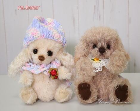 ra bear
