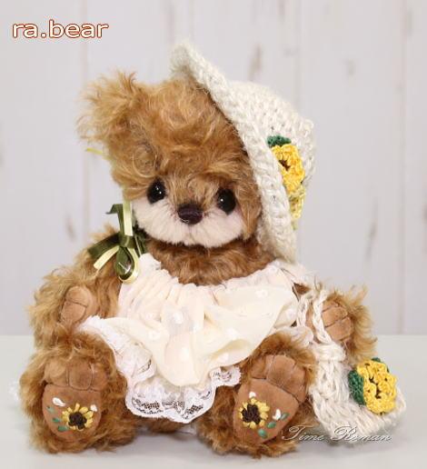 ra.bear ブログ