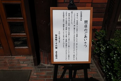 s-IMG_3991.jpg