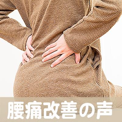 腰痛,妊娠,出産,京都,大阪,神戸