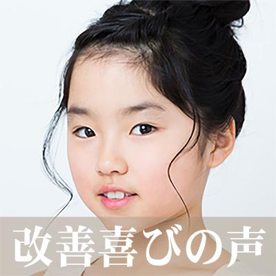 子供,頭痛,東京,横浜,千葉