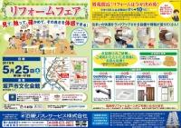 坂戸市文化会館201905025-1