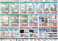 朝霞産業文化センター20190831~0901-2