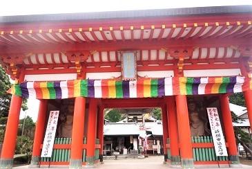 2109-6犬吠埼 満願寺