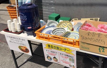 大成麺市場会場でスタンプカード景品交換中