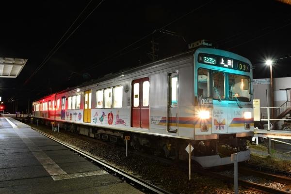 2018年9月1日 上田電鉄別所線 城下 1000系1002編成