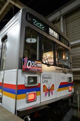 2018年9月1日 上田電鉄別所線 上田 1000系1002編成