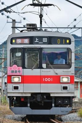 2018年9月2日 上田電鉄別所線 下之郷 1000系1001編成