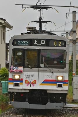 2018年9月10日 上田電鉄別所線 三好町~城下 1000系1002編成