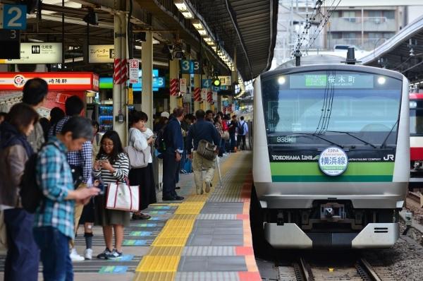 2018年10月14日 JR東日本根岸線 横浜 E233系H001編成