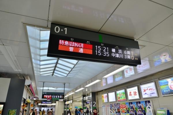 2018年11月4日 JR東日本篠ノ井線 松本
