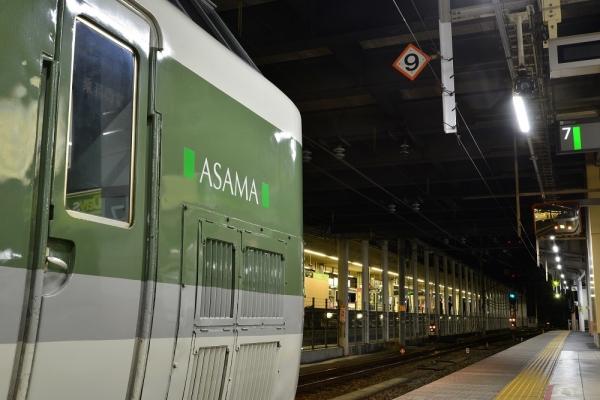 2018年11月20日 JR東日本信越本線 長野 189系N102編成