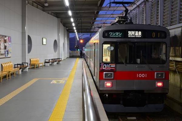 2018年11月20日 上田電鉄別所線 上田 1000系1001編成