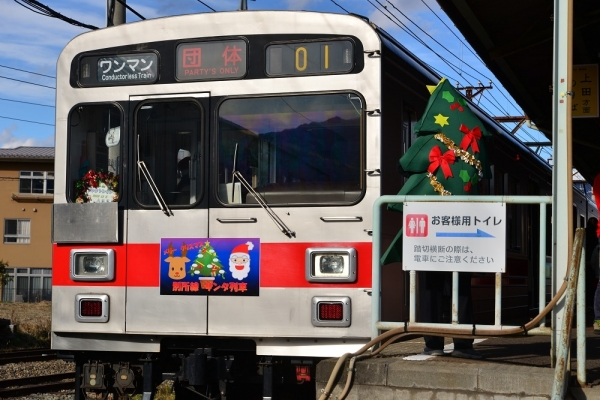 2018年12月8日 上田電鉄別所線 下之郷 1000系1001編成