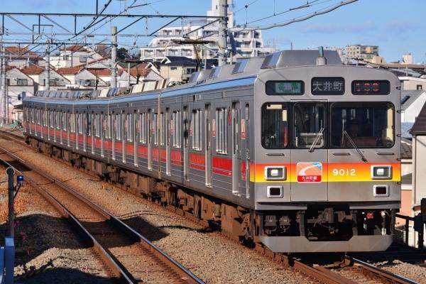 2018年12月30日 東急電鉄大井町線 緑が丘 9000系9012F