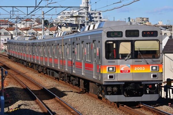 2018年12月30日 東急電鉄大井町線 緑が丘 2000系2003F