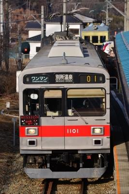2019年2月23日 上田電鉄別所線 別所温泉 1000系1001編成