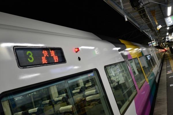 2019年2月26日 JR東日本篠ノ井線 松本 E257系M-111編成