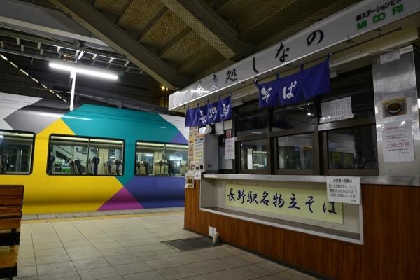 2019年2月26日 JR東日本信越本線 長野 E257系M-111編成
