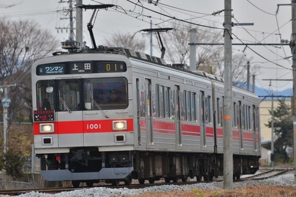 2019年2月27日 上田電鉄別所線 赤坂上~三好町 1000系1001編成