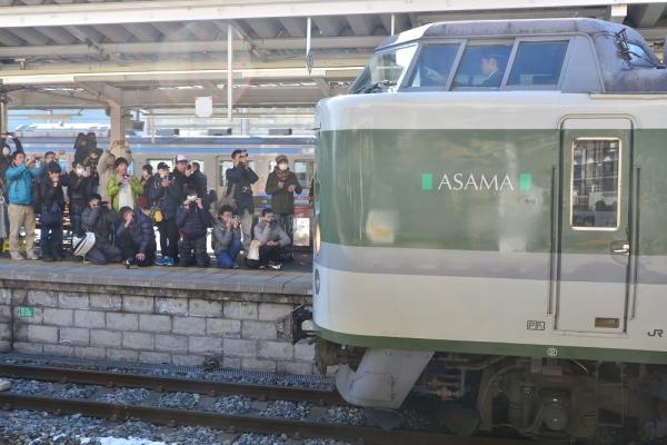 2019年3月15日 JR東日本信越本線 長野 189系N102編成
