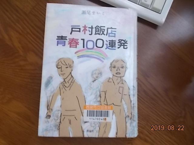 本 (4)