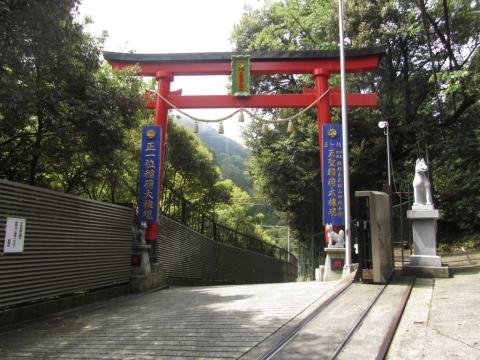 天聖稲荷大権現神社