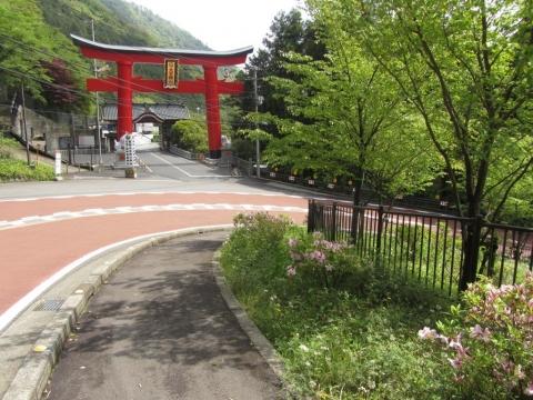 箱根大天狗山神社