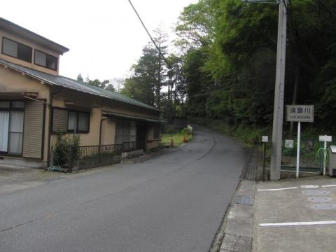 須雲川02