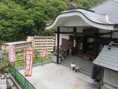 福寿院(箱根観音)