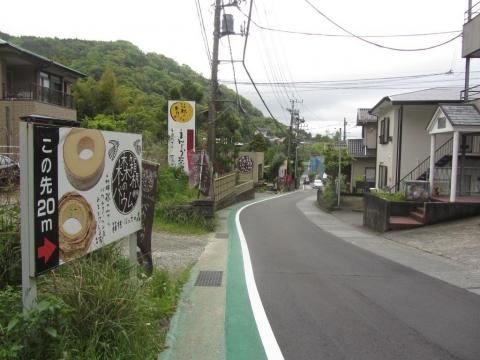 神奈川県道732号 湯本