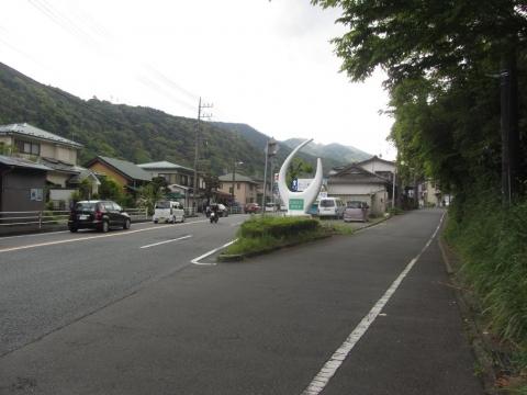 旧東海道 山崎
