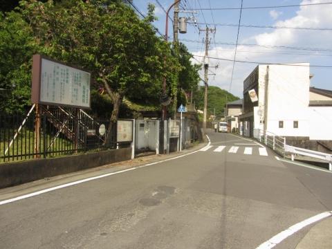 旧東海道 風祭