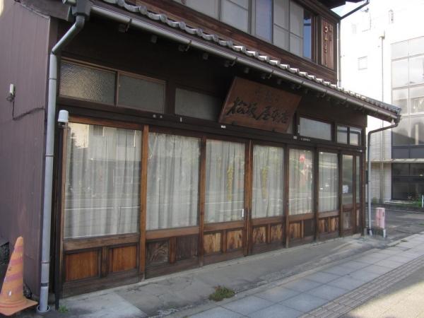 松坂屋本店