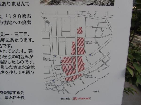 小田原空襲被災地図