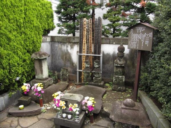 北条氏政・氏照の墓所