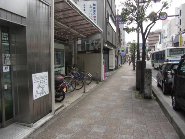 上幸田の旧町名碑