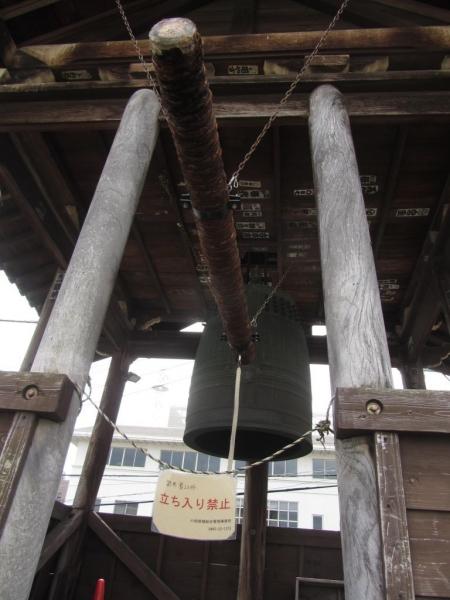 大手門跡の鐘楼