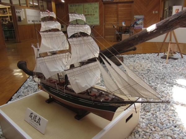咸臨丸模型
