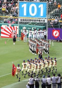 絵日記8・6高校野球1