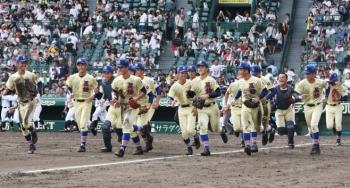 絵日記8・20高校野球2
