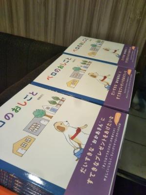 20190508ひかつともみペロのおしごとbookhousecafe001.jpg