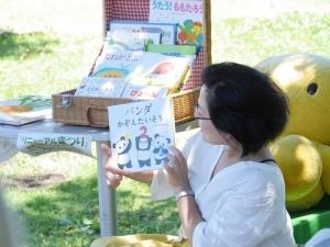 20190616tさんパパ撮影本郷公園絵本ピクニック034